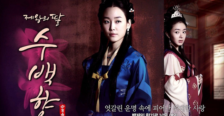 TRT Güney Kore Kuşağının Misafirleri: Kralın Kızı Oyuncuları